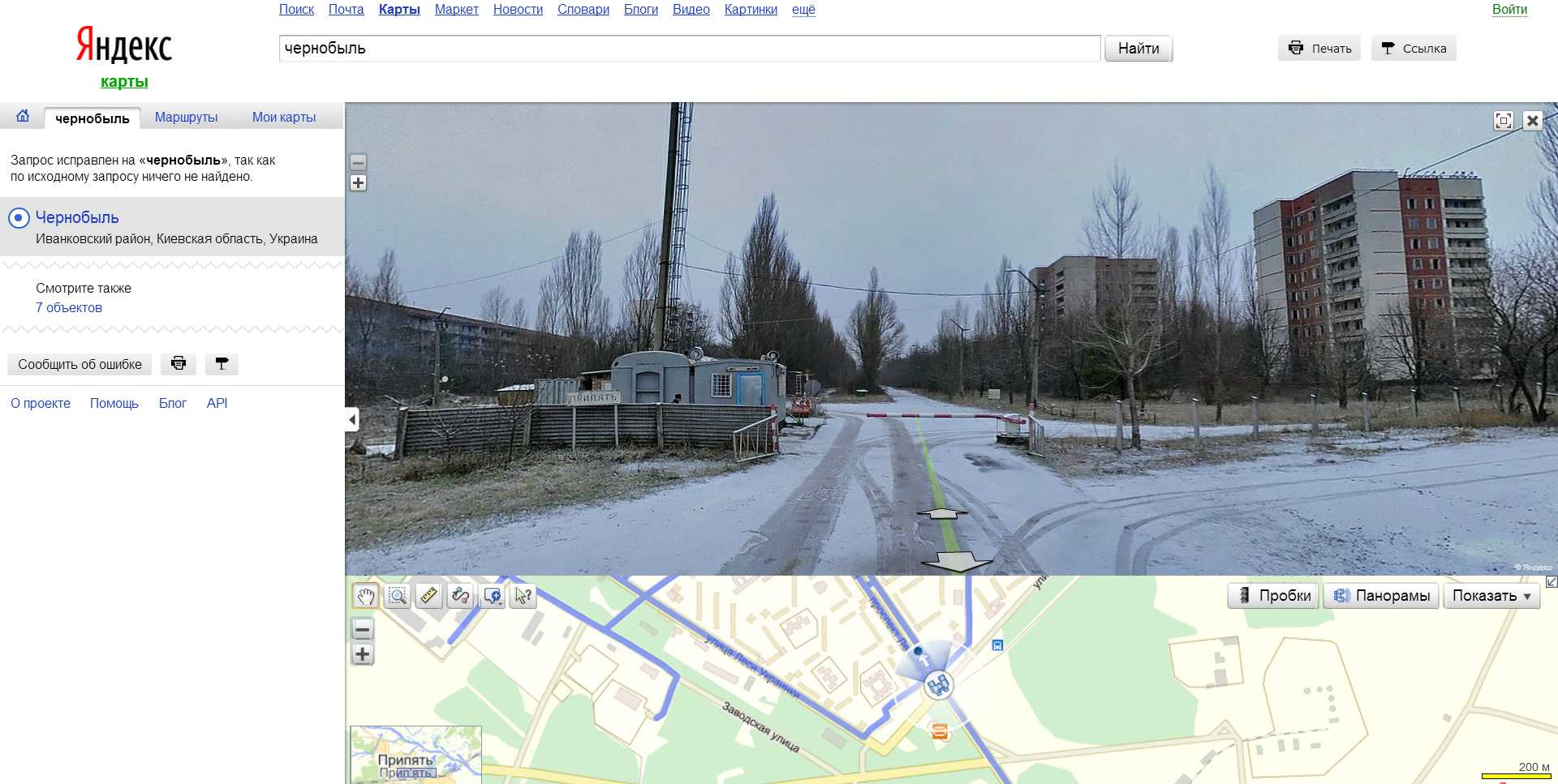 Pripyat, Ukraine 2013-110