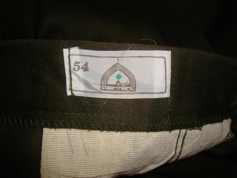 Republican Guard uniform ????? Iraqi_11