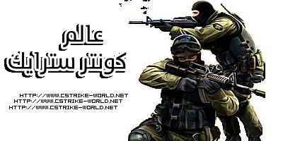 ~حصريـا~ تحميل الاصدار Opposing Force للعبة الشهيرة Half-Life  Qafwd10