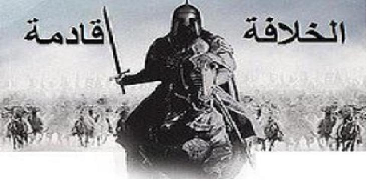 الفارس الإسلامي الطائر