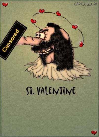 С днем Святого Валентина Valent10