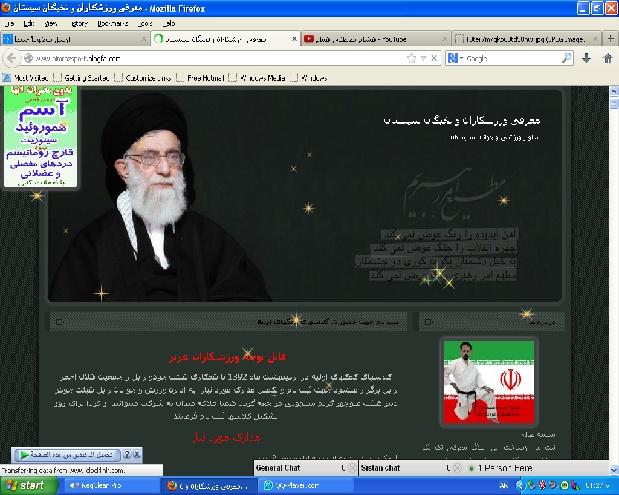 خبر عاجل موقع ايرانى يتحلف مع موقع صن سيت  Untitl11