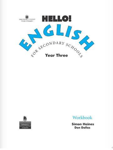 حمل نسختك من كتب الوزارة 2014 للصف الثالث الثانوى Ououus11