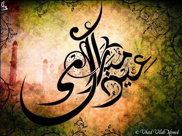 Eid Mubaarak!!! Eid_mu10