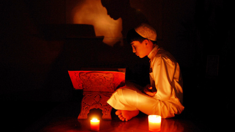 Duke lexuar Kuranin - Tarik Ramadan   U39uku10