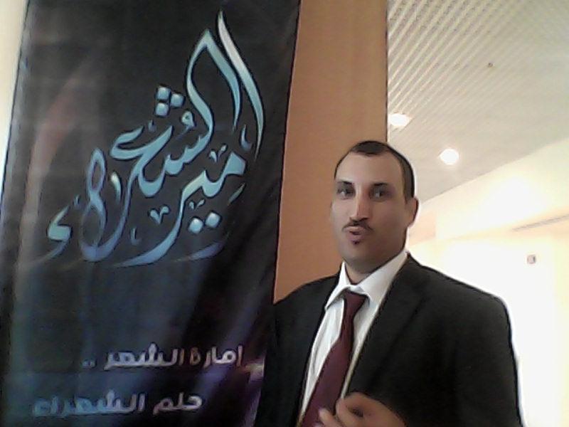 """من """"المعلبة"""" إلى """"أبو ظبي"""": ابن الجلفة، الشاعر """"نصر الدين باكرية""""، يتأهل لدور الـ25 لمسابقة أمير الشعراء بالإمارات 48230510"""