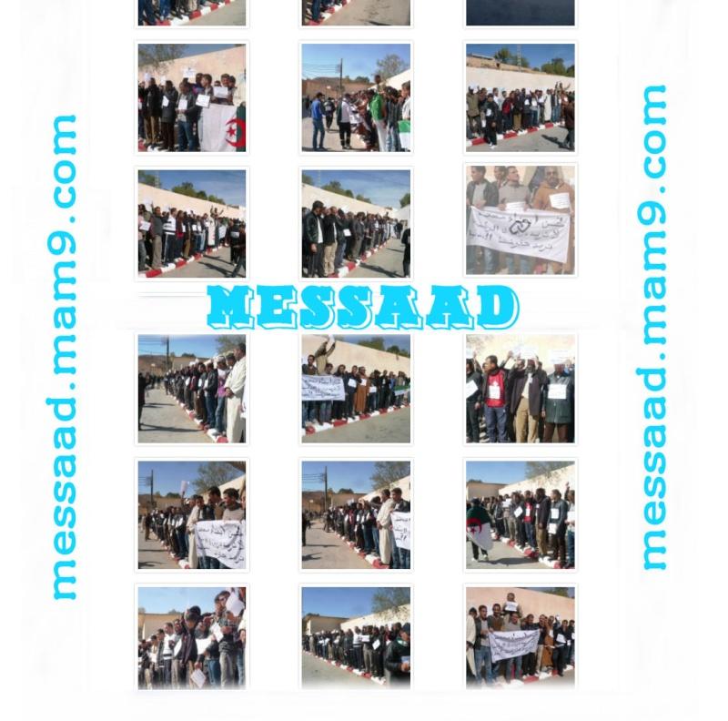 بطالو مسعد ينظمون ثاني وقفة احتجاجية للمطالبة بحقهم في العمل Jjjjjj10