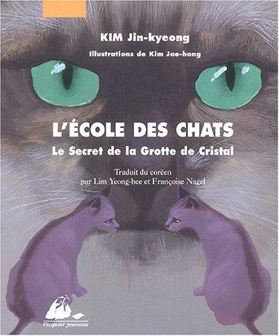 [Kim, Jyn-Keong] L'école des chats - Tome 1: Le secret de la grotte de cristal Ecole_10