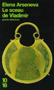 [Arsénéva, Eléna] Le sceau de Vladimir Vladim10