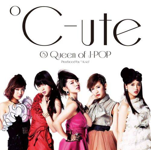 8ème Album: Queen of JPOP Limite10