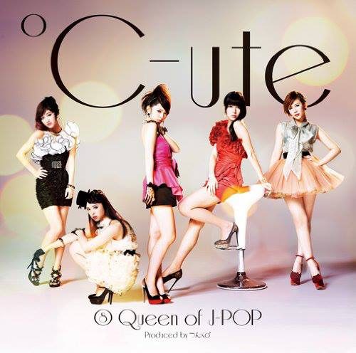 8ème Album: Queen of JPOP Limite11