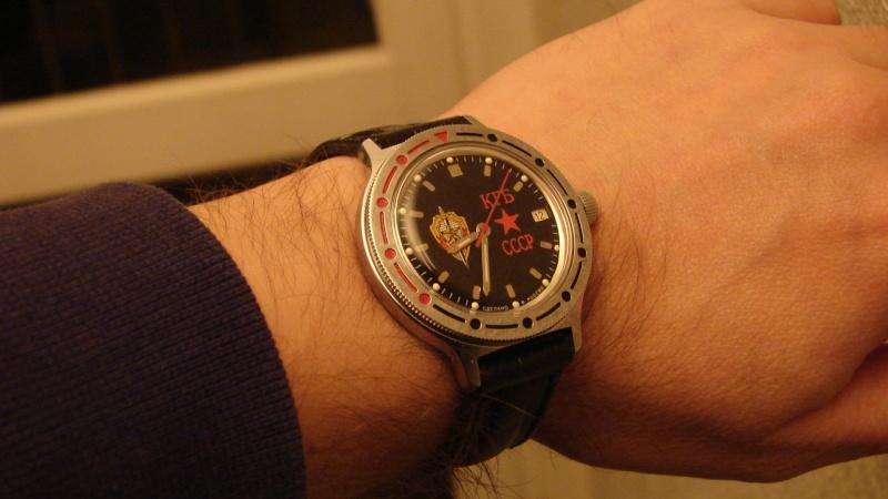 Vostok 2416B Komandirskie KGB (КГБ) Dsc00411