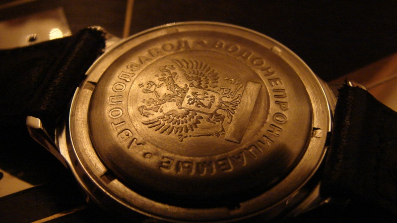 Vostok 2416B Komandirskie KGB (КГБ) Dsc00513