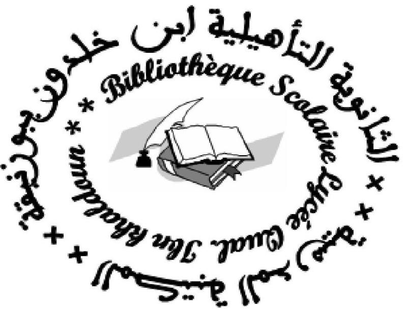 biblioscolaire Ibn Khaldoune, logo Log10
