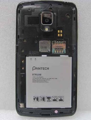 Pantech Perception Battery BTR52AB B10