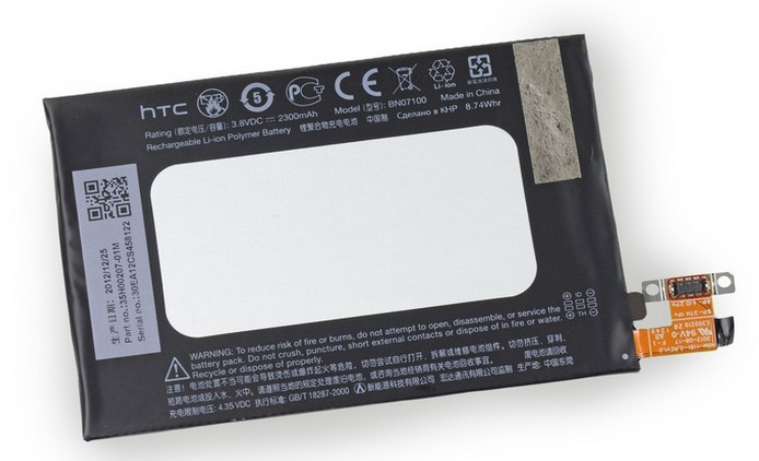 HTC 802W Battery BN07100 Bn071010