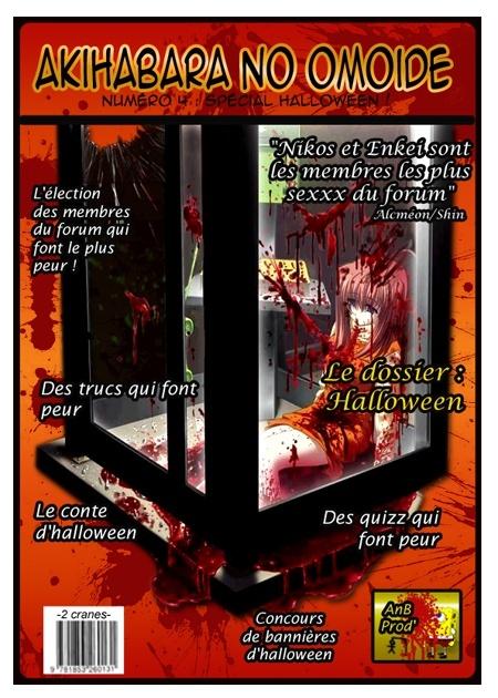 Akihabara no Omoide numéro 04 : spécial halloween + avis ! Couver11