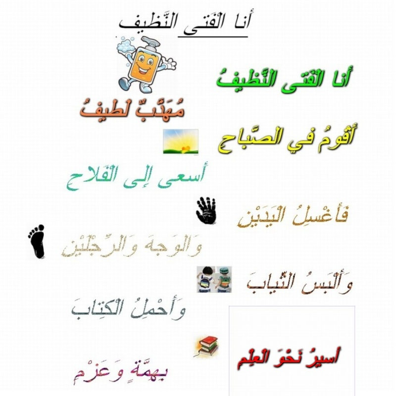 Langages    عربي langages   Bbbbb10
