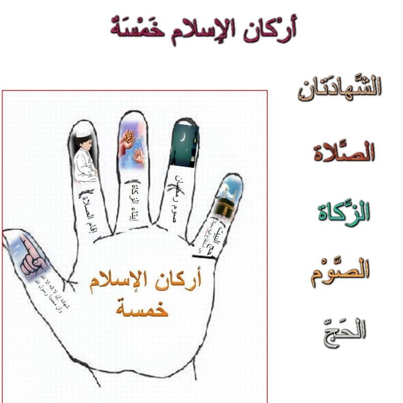 تربية اسلامية Ououzo12