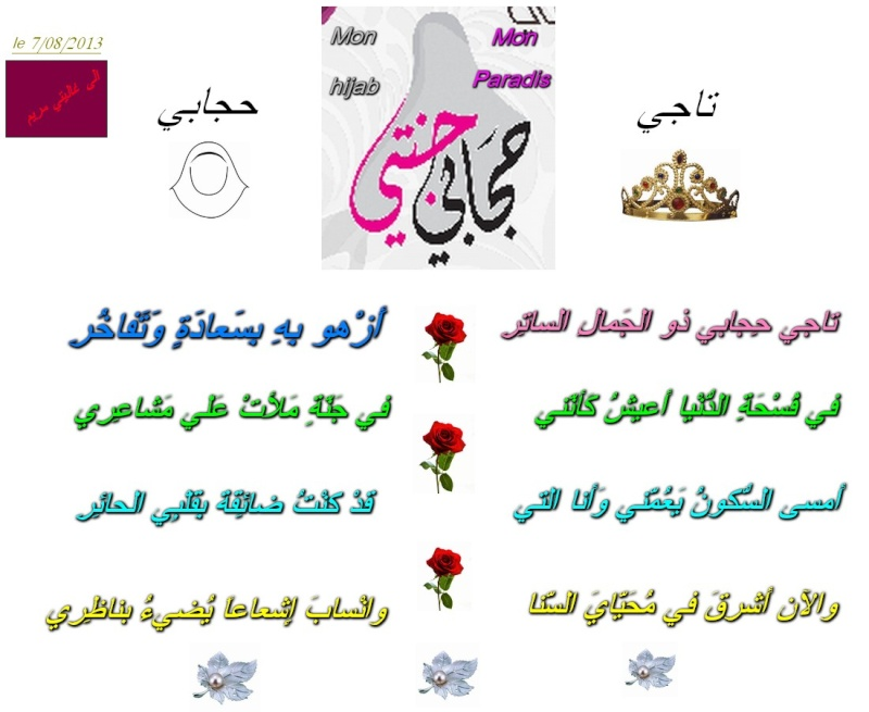 leducation des filles****تربية البنات Ouu_oo10
