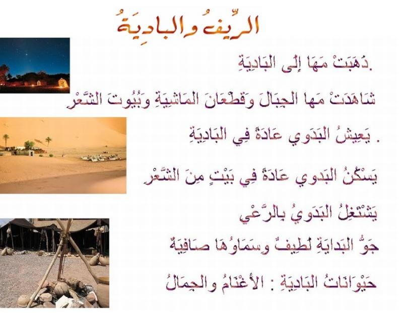 langages langages - Page 2 Rif_ba10