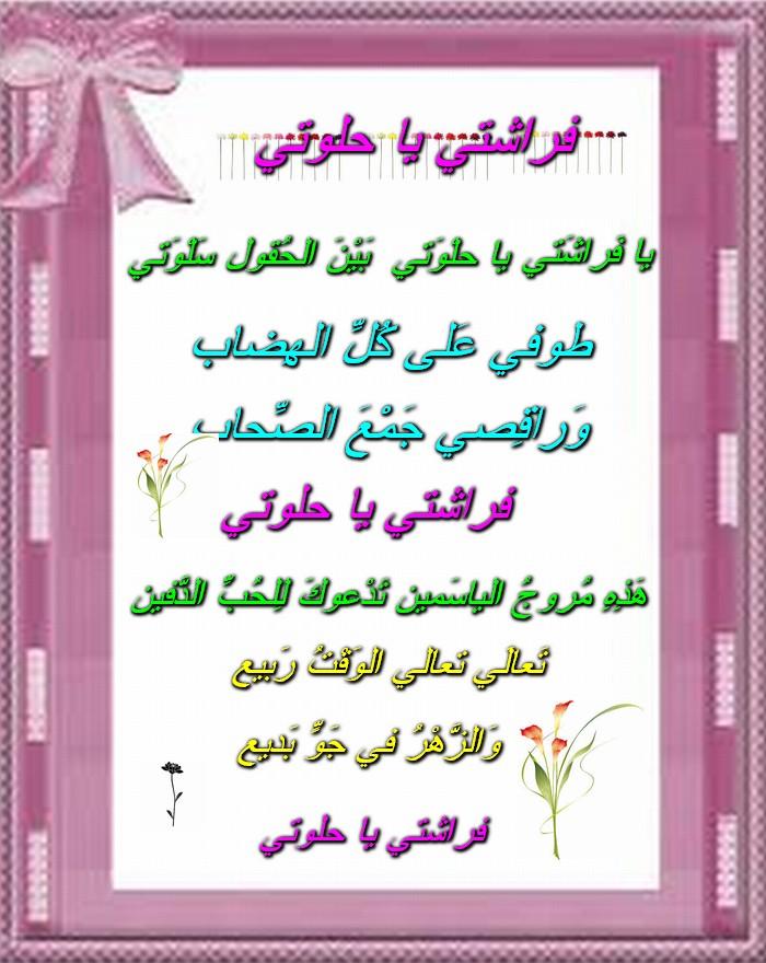 langages langages - Page 2 Uoooou13