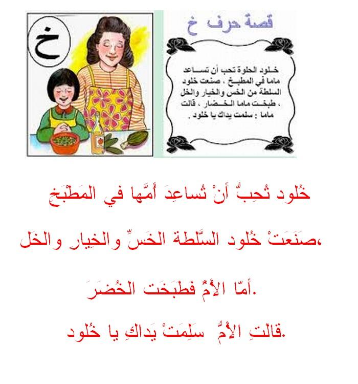 langages langages - Page 2 Uouuzo10