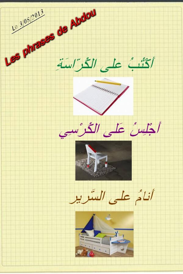 Les phrases de Abdou  عربي  Ususus10