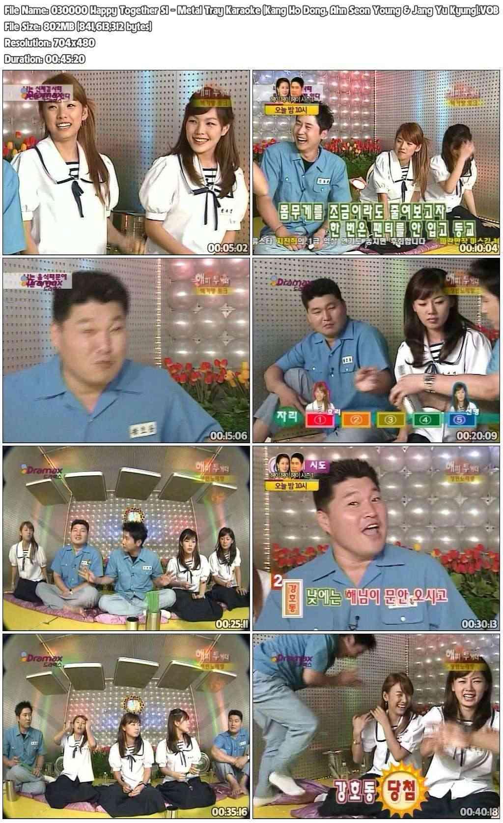 [030000] Happy Together S1 - Metal Tray Karaoke (Kang Ho Dong, Ahn Seon Young & Jang Yu Kyung) [802M/vob] 03000012