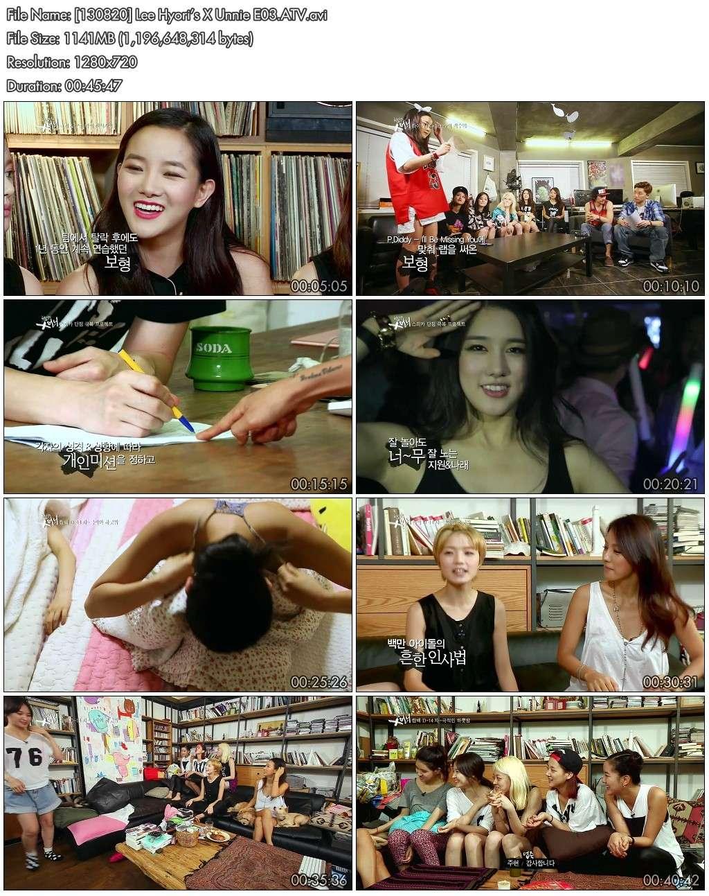 [DL][08.2013] Lee Hyori's X Unnie Ep.04 13082011