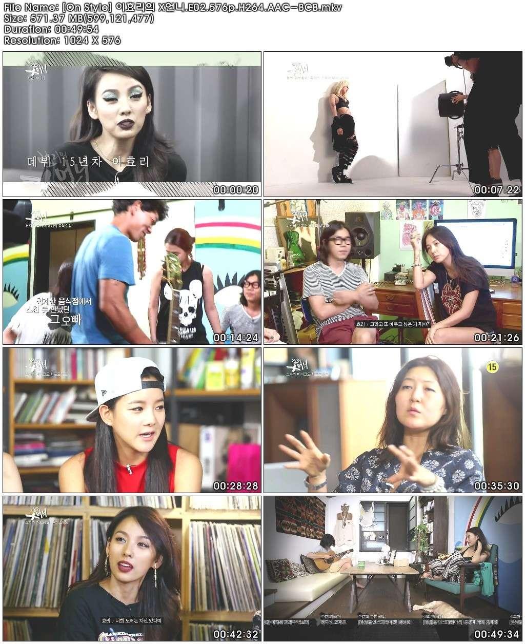 [DL][08.2013] Lee Hyori's X Unnie Ep.04 20389210