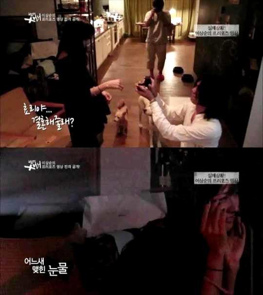 [News][130827] Lee Hyori Sheds Tears at Lee Sang Soon's Proposal 43f4de10