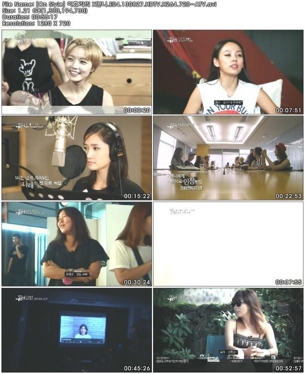 [DL][08.2013] Lee Hyori's X Unnie Ep.04 Copy10