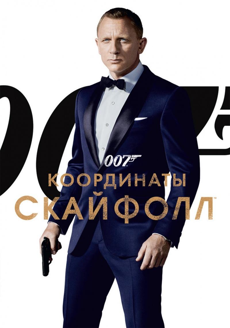 Фильмы 2012 г. Kinopo10