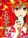 Аниме Японии 2013 г. 13585510