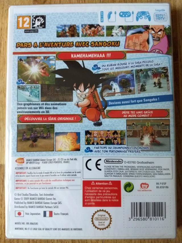 [Wii Blister] Dragon Ball : Revenge of King Piccolo 39265611