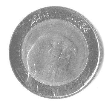 Tableau Pièces de Monnaies RADP: janvier 2012 - Page 3 Img01010