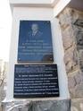 Коммунисты повесили на дом Ельцина «доску позора» Dddnd_10