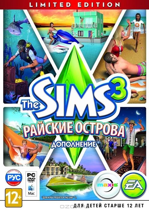 "The Sims 3: Райские острова Дополнение. Limited Edition Новое дополнение к игре ""The Sims 3""! 10059210"