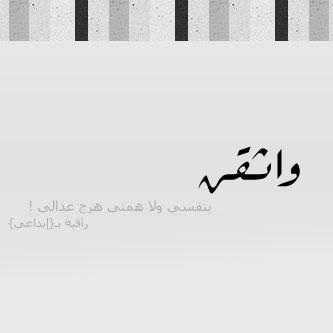 قلم وورقه وروح متعبه  Nciee10