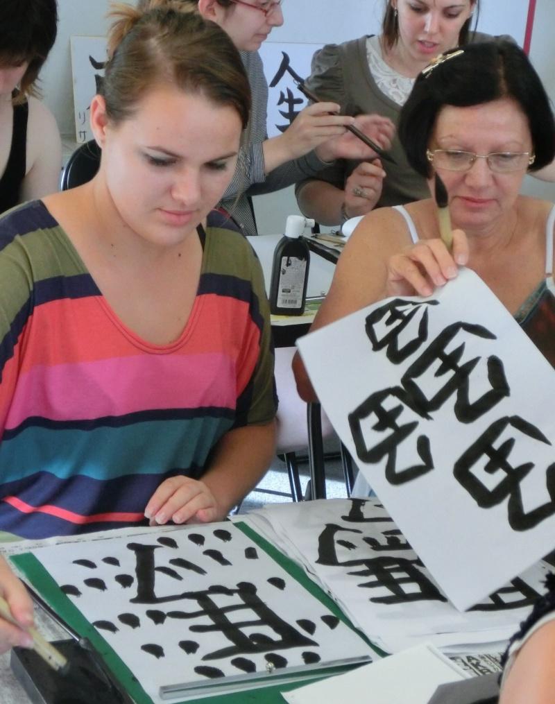 Séjour août 2013: De Nouméa à Tokyo, les échanges franco-japonais se multiplient! Callig12