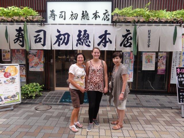 Séjour août 2013: De Nouméa à Tokyo, les échanges franco-japonais se multiplient! Devant10
