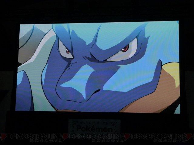 Dossier Pokémon - Page 3 Pto311