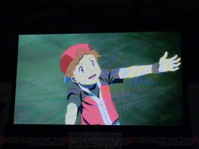 Dossier Pokémon - Page 3 Pto411