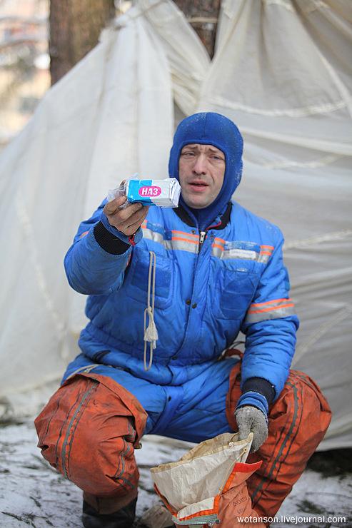 Lancement & retour sur terre de Soyouz TMA-08M  Soyuz_13
