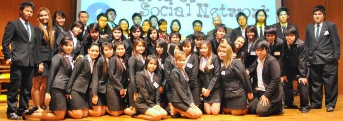Information Technology Management  [ ITM 51 ]