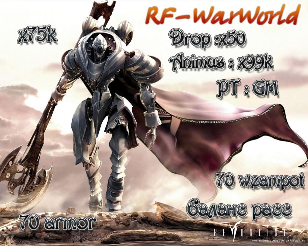 RF-WarWorld