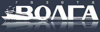 Форум газеты Волга