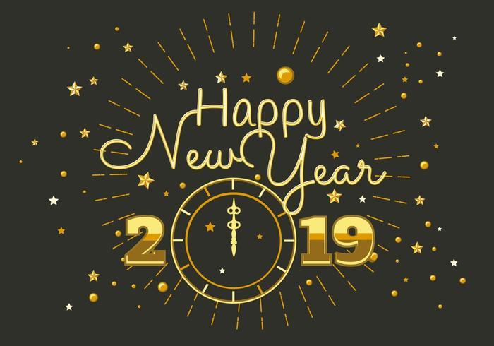 عام جديد | كل عام وأنتم بخير  D8b5d910