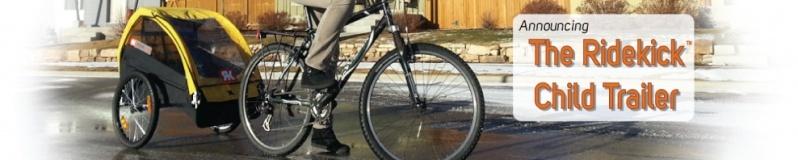 Электробагажник-велотолкач! Child-10